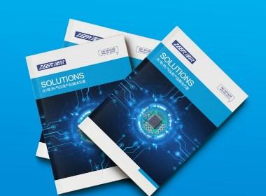 西安企业宣传册设计公司,机电企业画册设计案例<唐顿设计>