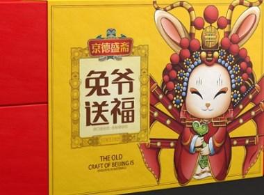 京德盛斋中式糕点—徐桂亮品牌设计