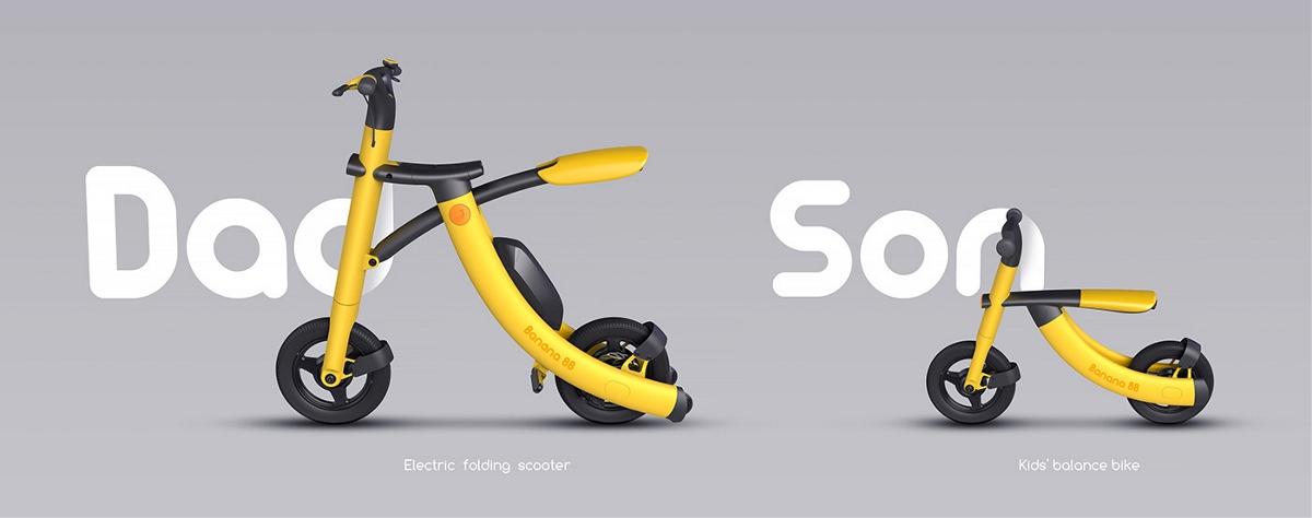 香蕉-88(亲子电动折叠车)