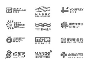 logo设计合集