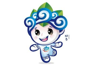(品牌)中国内陆河水上运动会暨武陵山龙舟争霸赛会徽及吉祥物设计。