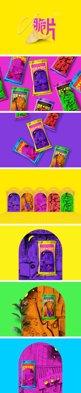 脆片包装恒耀平台 核桃 红枣 板栗 杏仁 腰果 插画 手绘 特产 食品 包装