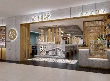北京茶餐厅方案