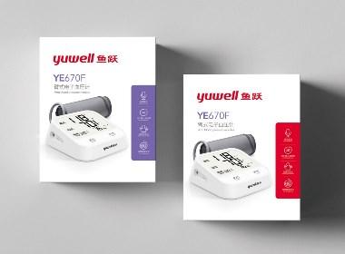鱼跃医疗品牌包装形象解决方案