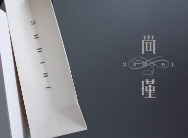 - 尚瑾 | 哈尔滨服装服饰品牌设计 -