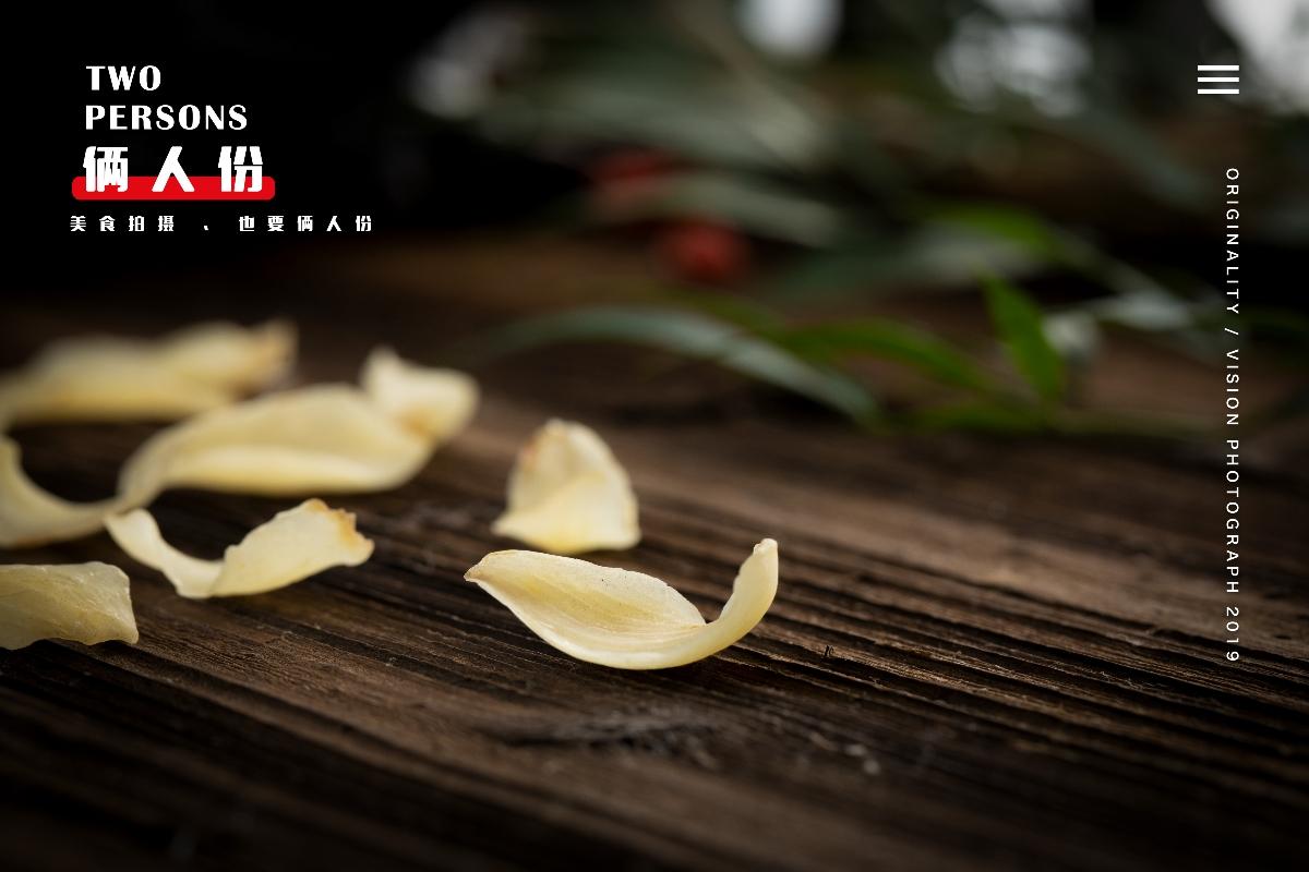 人民食品 X 俩人份美食摄影 枸杞 枣片 红米 玉露百合