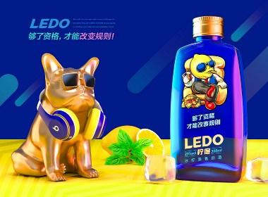 年轻小酒包装设计-LEDO柠度/白酒品牌策划-鲸奇创意