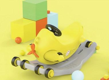 """""""摇摇马""""儿童玩具马设计"""