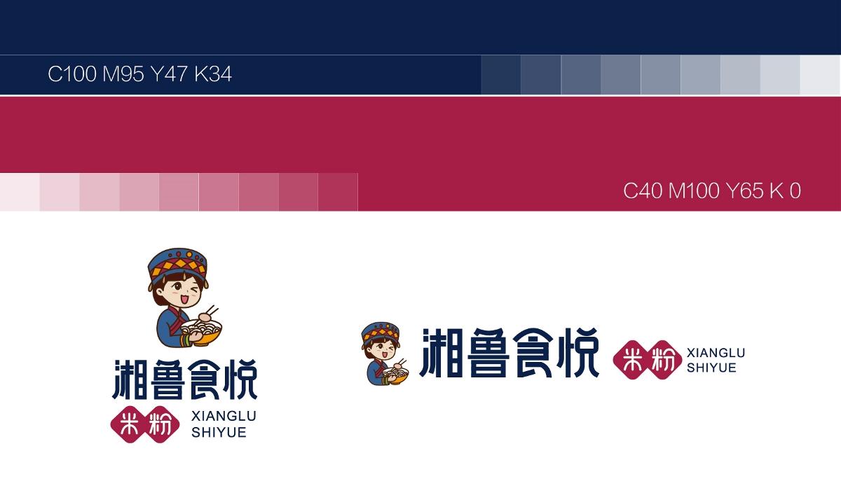 湘鲁食悦米粉餐饮品牌全案设计