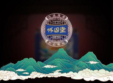 怀固堂——怀姜糖膏/冰糖柠檬小贝膏/秋梨膏/酸枣仁膏