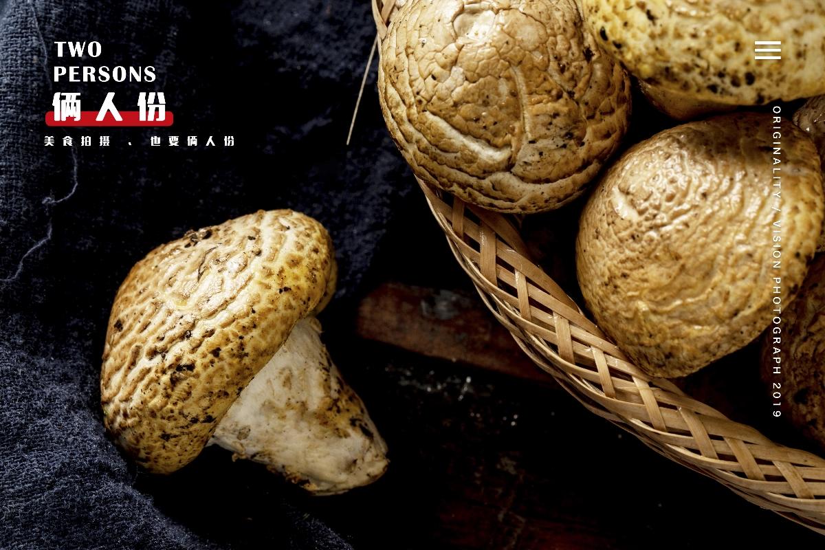 香菇 X 俩人份美食摄影 静物拍摄