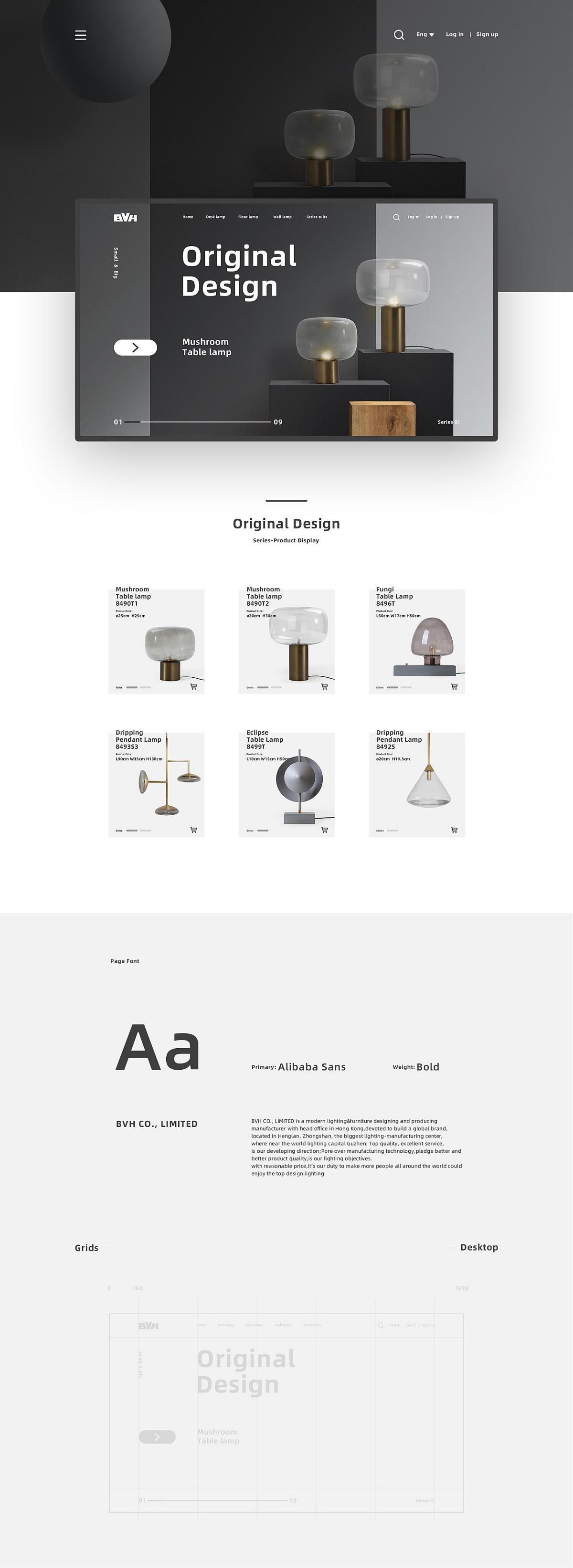 家具灯饰灯具官网 首页APP电子画册设计电商PC详情页面