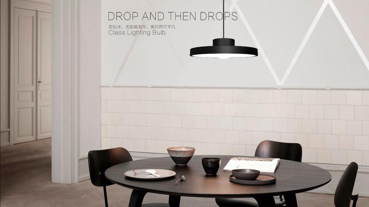 OMDESIGN LED居家吊灯