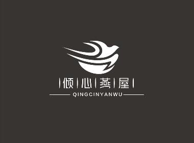 倾心燕屋logo方案