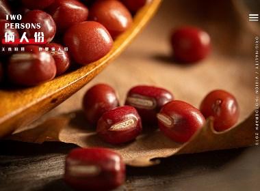 人民食品 X 俩人份美食摄影 静物拍摄 玉米红豆粥