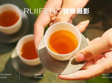武汉食品摄影|茶叶拍摄|红茶绿茶|RUIFENG锐锋摄影