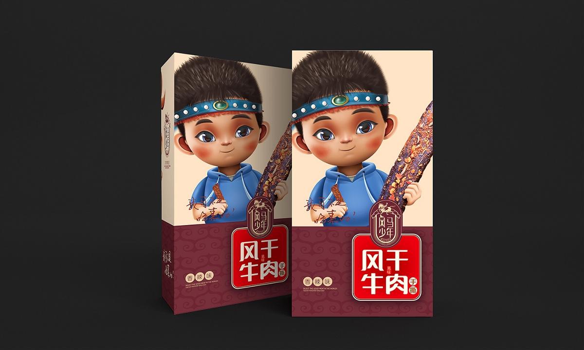 风马少年牛肉干—徐桂亮品牌设计