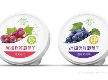 食品包装设计对品牌的影响--绿植保鲜葡萄干产品包装策划设计