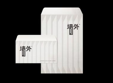 logo设计 墙外 品牌设计 设计师原创产品 设计提案