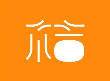 字游记-拾月