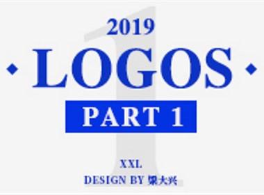 LOGO合集-Part 1