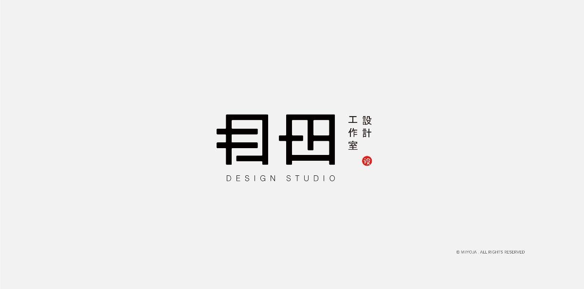 2019 本初設計logo小結