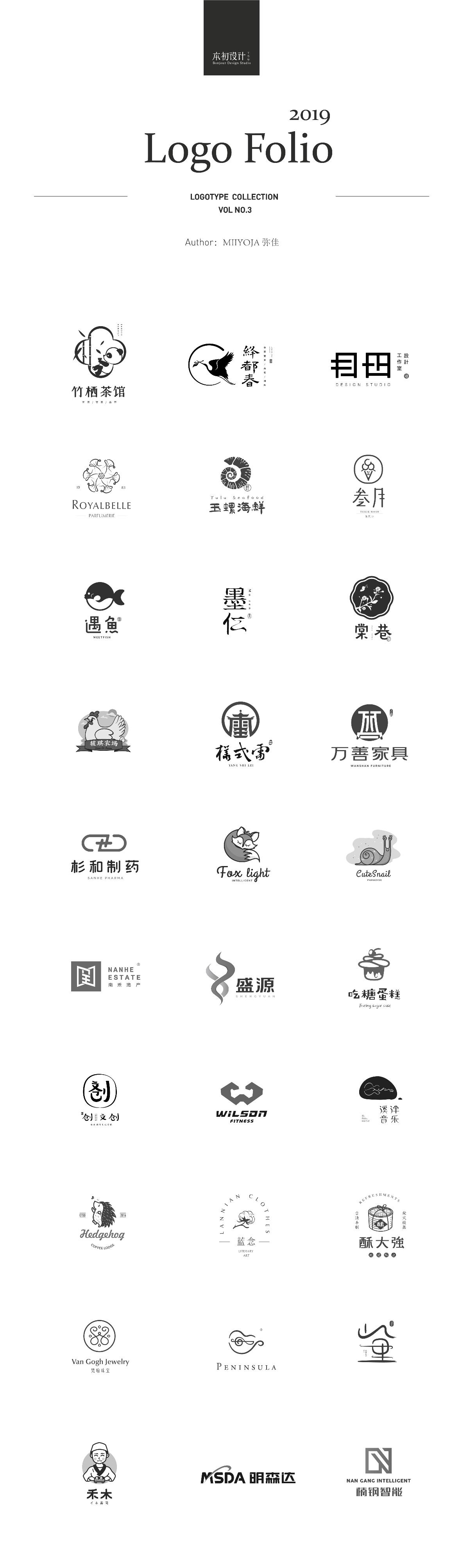 2019 本初设计logo小结
