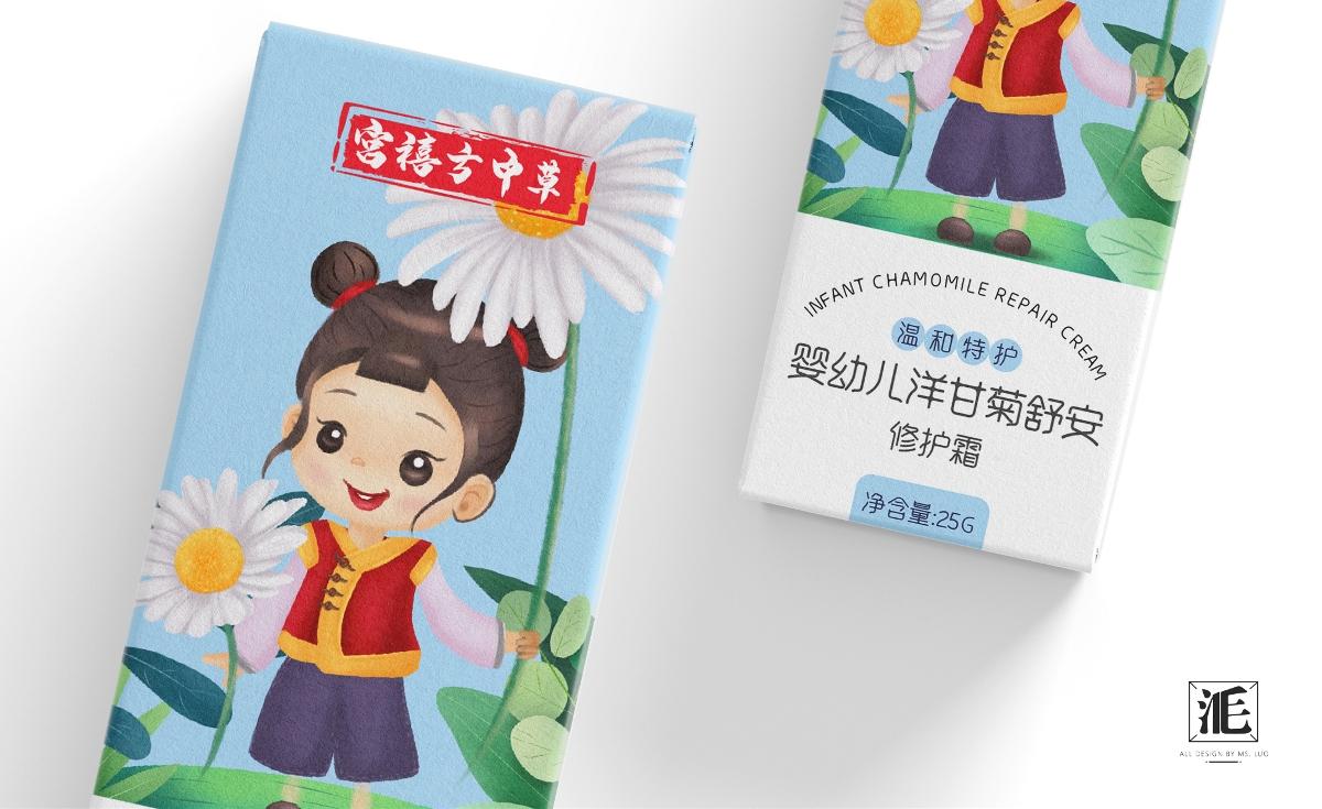 儿童护肤品包装设计