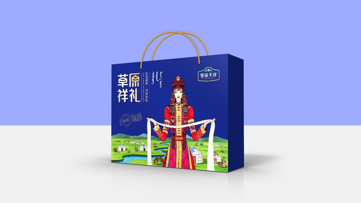 内蒙古草原礼盒