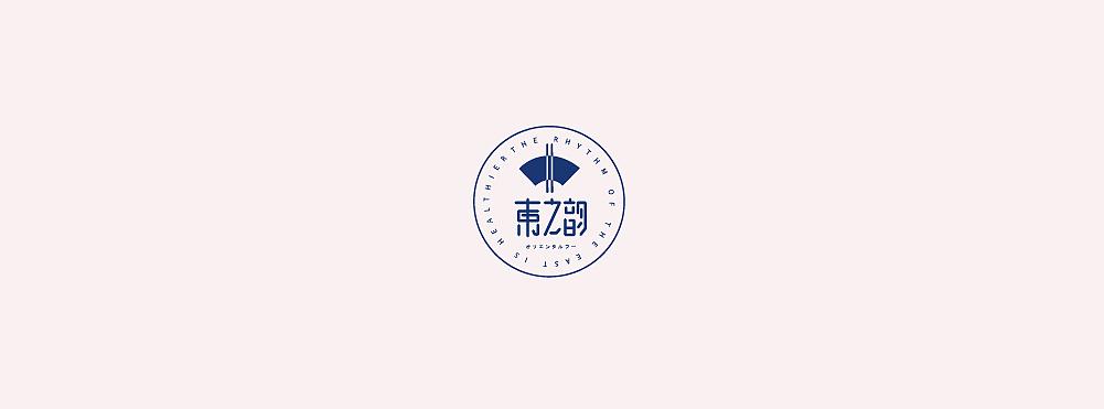 2019字標logo合集/字體設計/標志設計/LOGO/商標