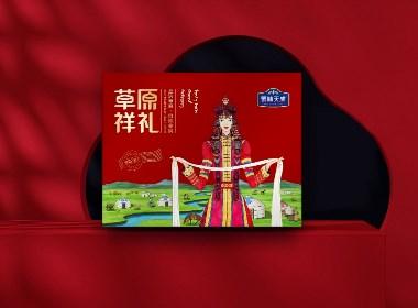 內蒙古草原禮盒
