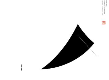 弘弢设计 | 禅心海报