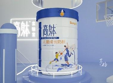 青柚原创 | 儿童奶粉产品设计,实验室风快闪店一起来玩 ~