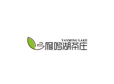 雁鸣湖茶庄