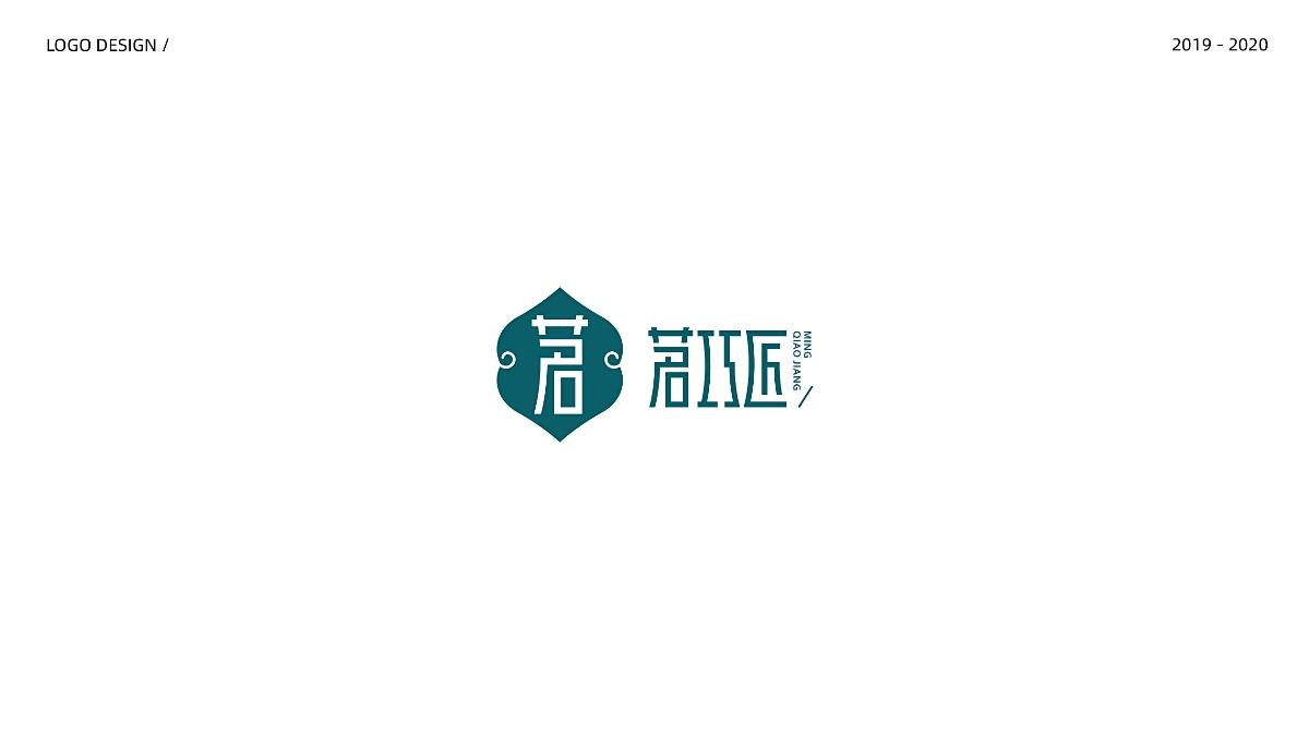 2019作品集/有小部分飞机稿
