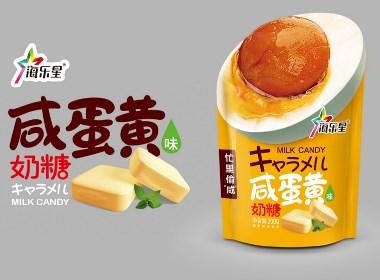 大将案例分享:海乐星咸蛋黄奶糖