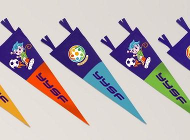 点一案例 / 云岩校足品牌+吉祥物设计