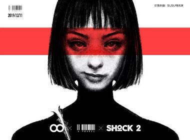 柴霖霖2019年末特辑-SHOCK2-A PENCIL主题创作盛宴