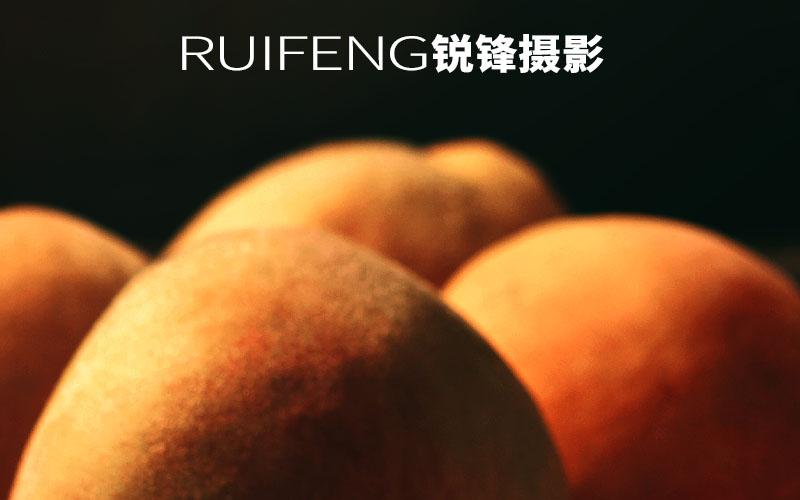 武汉美食食品果蔬拍摄|农副产品水果|黄桃商业广告摄影|RUIFENG武汉锐锋摄影工作室|摄影-冯佳全