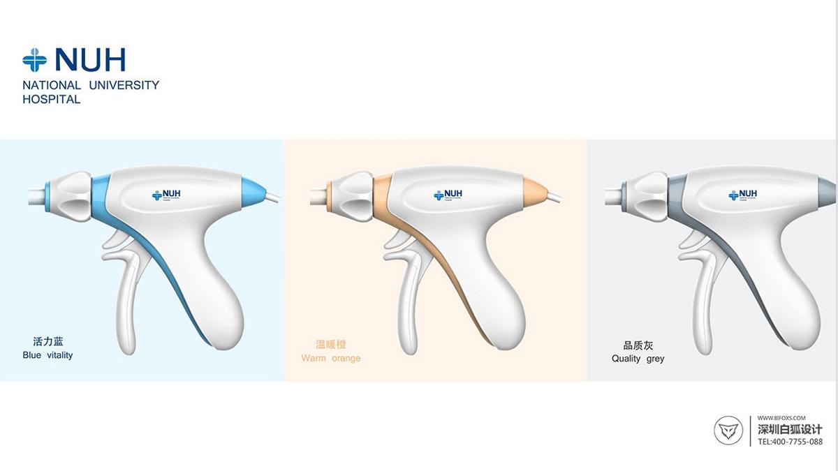 造型简洁流畅的肝脏手术钳设计