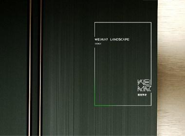 上海魏瑪景觀品牌形象全新升級