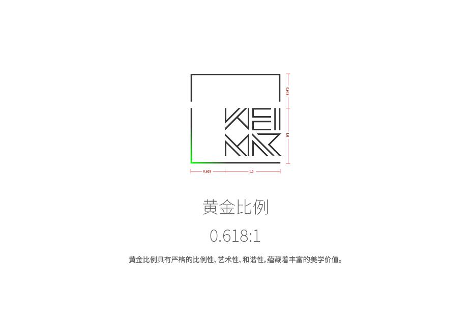 上海魏玛景观品牌形象全新升级