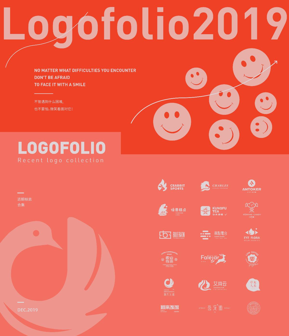 LOGO丨近期合集05