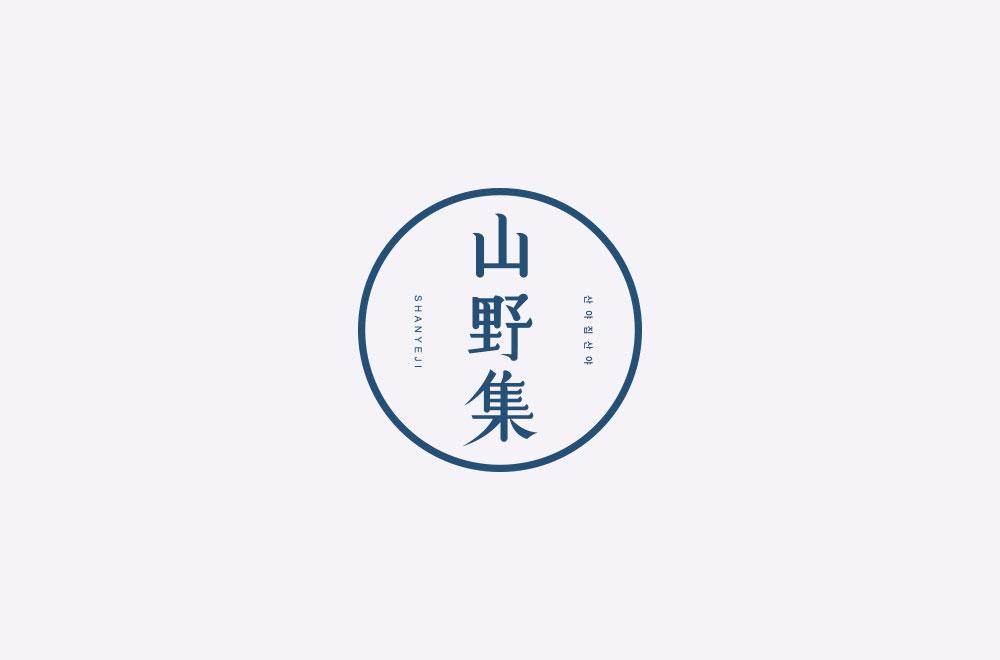 2019字体设计小结