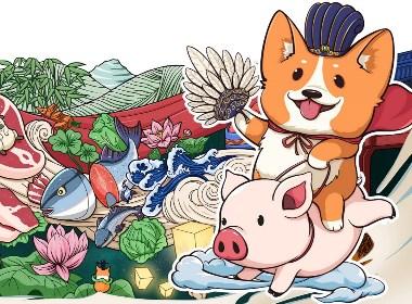威尔顿宠物零食包装插画
