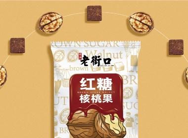 紅糖核桃禮盒包裝設計-四喜設計