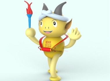 陕西省第十七届运动会吉祥物---林林