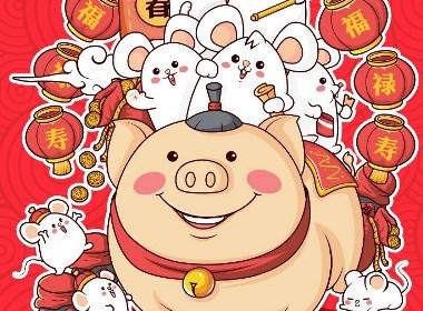 --五鼠金猪贺岁插画案例--