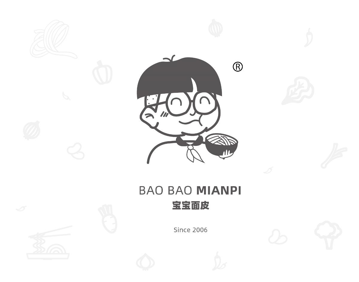 宝宝面皮logo升级方案