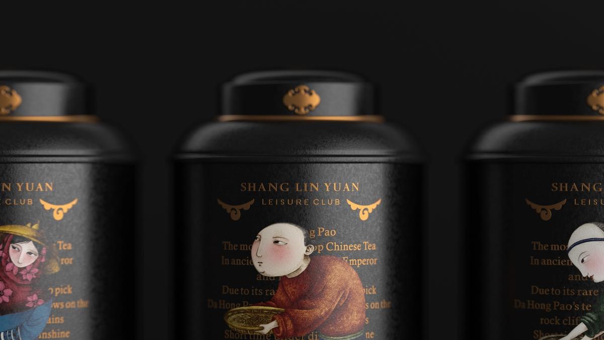 喜鹊包装设计实验室 X 茶叶都当作奢侈品来卖了?怎能少了极美茶罐!